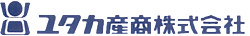 ユタカ産商株式会社