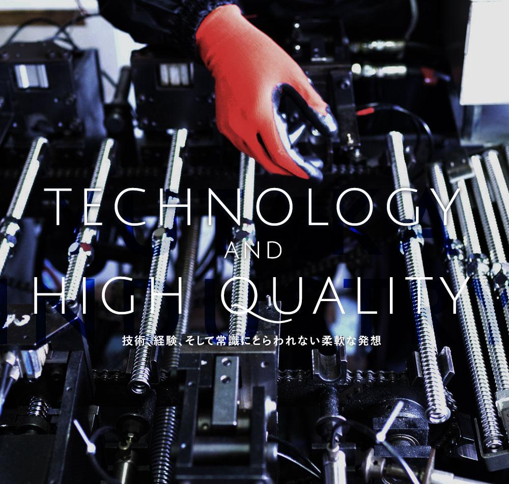 住宅関連設備部品・産業機器・機械工具等の製造、卸販売はお任せ下さい